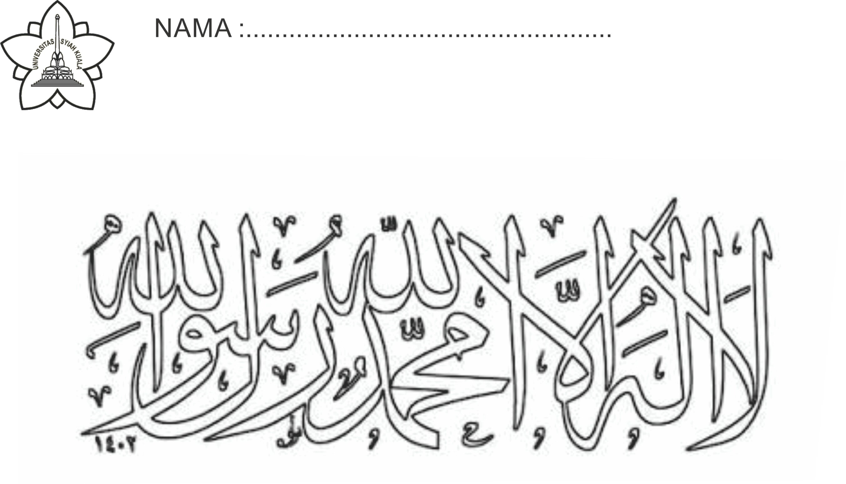 lomba kaligrafi 0026 lomba kaligrafi 0027 lomba kaligrafi 0028